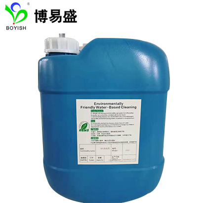 Rosin Washing Liquid T1002G Msd